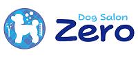 ドッグサロンゼロのロゴ